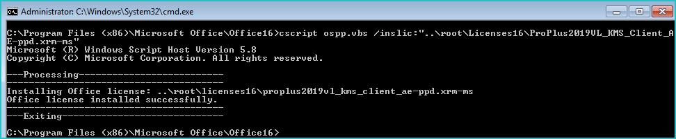 proplus2019vl-license